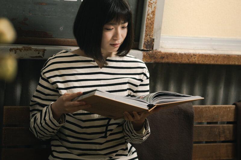 読書をして知識を深めよう